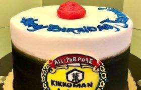 Kikkoman Soy Sauce Layer Cake - Front