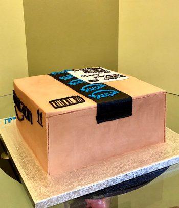 Amazon Box Layer Cake - Back