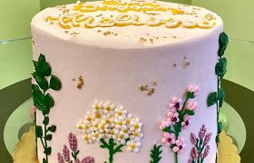 Wildflower Layer Cake - Side
